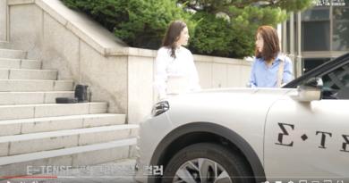 Vidéo : DS 3 CROSSBACK E-TENSE en Corée du Sud